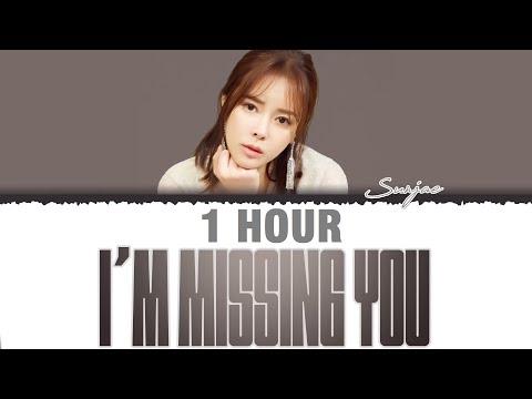 [1 HOUR] SUNJAE (선재) – 'I'M MISSING YOU' (TRUE BEAUTY OST PART 4) Lyrics [Color Coded_Han_Rom_Eng]