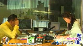 SBSラジオ「愉快!痛快!阿藤快!」東京スペシャル - Captured Live on ...