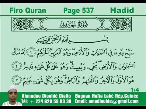 Firo Quran Hadid Pages 537 538