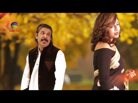 Song: Tum Sung Naina Lage Singers: Mohua Parial & Talha Masood Ahmed @TAGSTUDIO