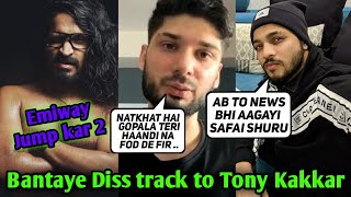 Raftaar & more Rapper react tiktok ban | diss for Tiktok & Tony Kakkar  | KR$NA x Raftaar again