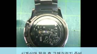 시계건전지교체 emporio armani ar5964 watch battery