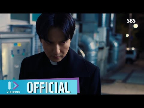 [MV] 김연지 - Victory [열혈사제 OST Part.6 (The Fiery Priest OST Part.6)]