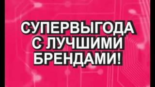 видео Холодильник SAMSUNG RL 38ECPS