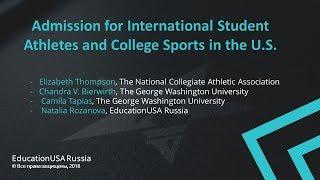 Admission for International Student Athletes : Как продолжить обучение в США студенту-спортсмену?