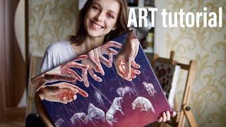 Как я рисую картину маслом. Полное объяснение процесса живописи. Видео урок