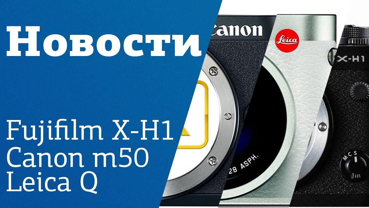 Новости. Выпуск № 31 | 3 новых камеры | Конкурс Nikon | Подводная съемка | Открытие Олимпиады