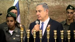 PM Netanyahu Lights the First Candle of Hanukkah