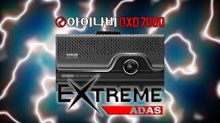 QXD7000 Extreme ADAS 안전운행도우미  …