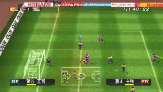 Winning Eleven 2001 - PS1 - Português Pt-Br