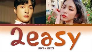 NIve - 2easy (ft. Heize) [Han/Rom/Ina] Lirik Terjemahan Indonesia
