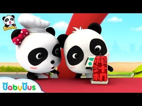 Gấu trúc Kiki và bộ dụng cụ nhà bếp thần kỳ | Hoạt hình thiếu nhi | Hoạt hình Việt Nam | BabyBus