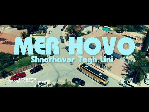 MER HOVO - Shnorhavor Tox Lini (2017)