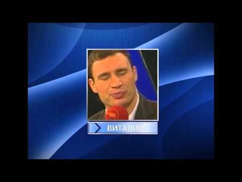 Кличко против Саакашвили