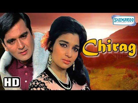 Chirag HD  Sunil Dutt  Asha Parekh  Lalita Pawar  Hindi Full Movie  With Eng Subtitles