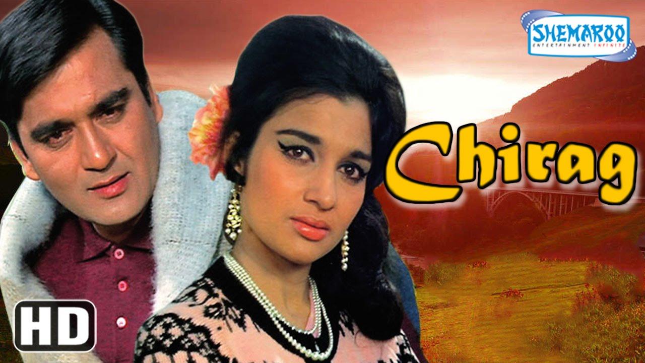 Chirag Sunil Dutt Asha Parekh Lalita Pawar Hindi Full