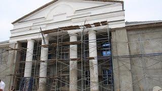 Продолжается ремонт фасада РДК(, 2016-08-17T07:20:08.000Z)