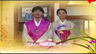 [YoonaSUBS] Chuseok Festival Greeting
