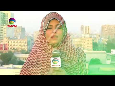 TAG TV Pakistan Bureau News March 23
