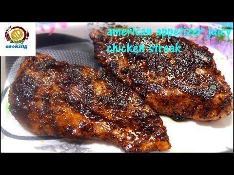 Spicy And Juicy Chicken Breast Fry Recipe/Healthy Chicken Breast Fry