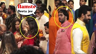 OMG! Amitabh Bacchan IGNORED By NEETA AMBANI while ANANT AMBANI refused to say Hello to ABHISHEK