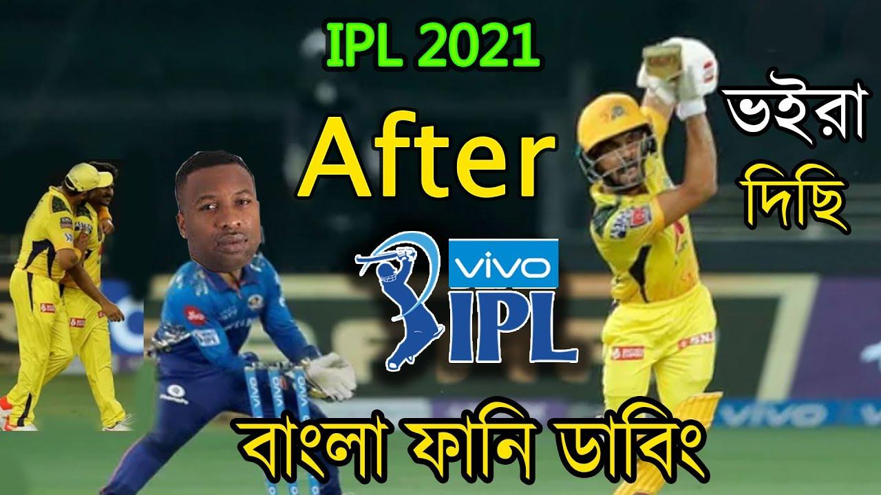 CSK vs MI After Match Funny Dubbing 2021 #IPL Match 30   Ruturaj Gaikwad, Dhoni, Pollard   Fm Jokes
