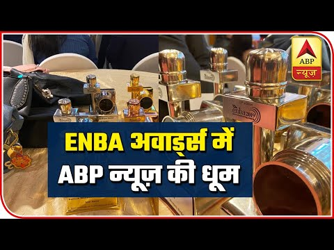ENBA Awards: ABP News Awarded As The Best Channel | ABP News