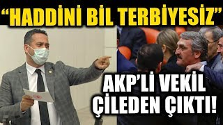 CHP'li Ali Mahir Başarır Meclis'te 'Yeliz' Lakaplı AKP'li Ahmet Hamdi Çamlı ile Tartıştı!