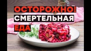 Супермаркеты травят украинцев просроченными продуктами - Утро в Большом Городе