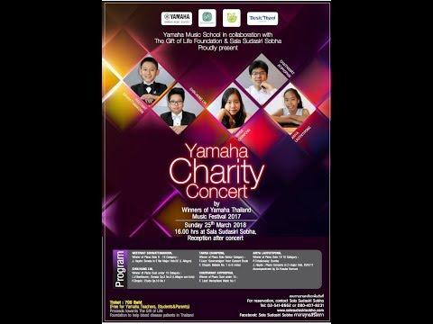 YAMAHA Charity Concert