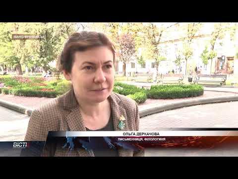 Не обов'язково: в Україні скасували ЗНО з літератури