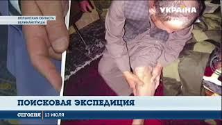 В Афганистане нашли украинца, которого 30 лет считали погибшим