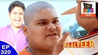 Baal Veer - बालवीर - Episode 320 - Fight between Montu and Dooba Dooba Ek