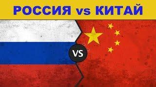 Россия vs Китай - Рейтинг стран по военной мощи 2018