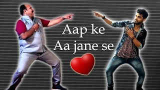 👌 Dabbu Uncle Dance - Aap Ke Aa Jane Se