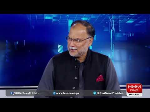 Live: Program Nadeem Malik Live, 26 Aug 2019 | HUM News