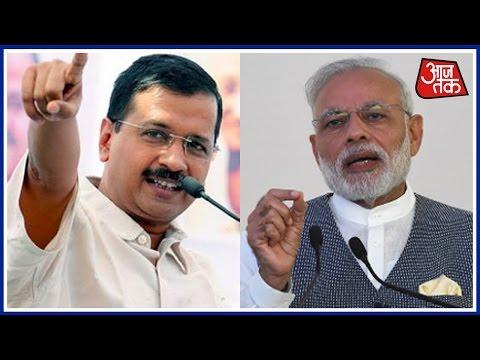 Aam Admi Party Against Modi Government Says It's A Foolish Decision