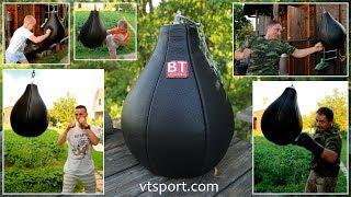 Гелевая Боксёрская Груша (мешок) BT - Обзор и Тестируем с Друзьями