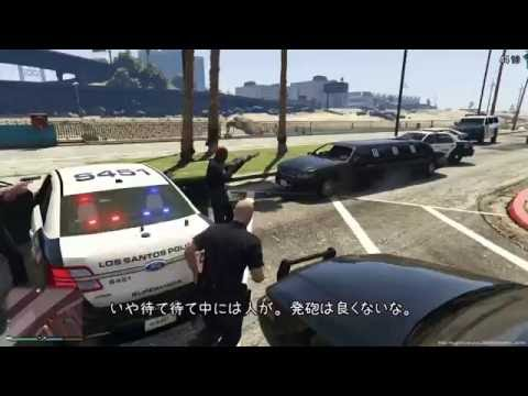 【GTA5 LSPDFR】The Police ~ロスサントス市警 業務日誌~【#3-1 X-13】