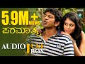 Paramathma Kannada Hit Songs | Paramathma Kannada Movie Full Songs | Puneeth Rajkumar, Deepa