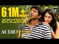 Paramathma Kannada Hit Songs | Paramathma Kannada Movie Full Songs | Puneeth Rajkumar, Deepa video