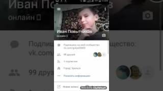 видео Как создать голосование в группе