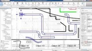 Vysotskiy consulting - Видеокурс Autodesk Revit MEP - 5.02 Использование горячих клавиш