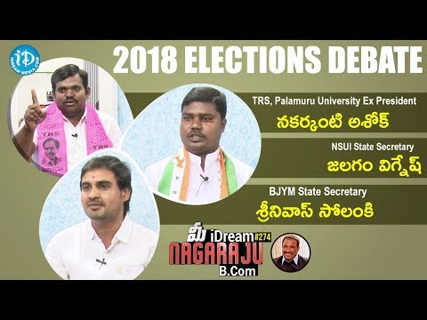 Telangana Elections 2018-Debate||TRS Nakarkanti Ashok, Jalgam Vignesh, Srinivas Solanki