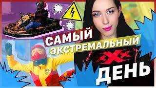НОВАЯ РУБРИКА!!! / ПЕРВЫЙ ПОЛЕТ, ГОНКИ, эXXXтрим!!!