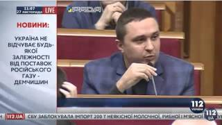 Вопрос в ВР 27.11.2015 по закону яреськи про реструктуризацию валютных кредитов.