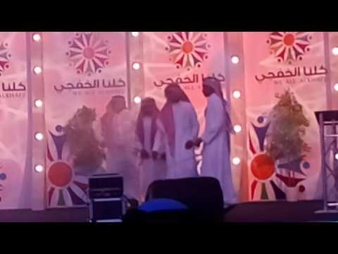 Aryan School Group Dance at Khafji Saudi Arabia