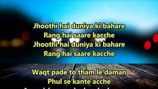 Zindagi Kya Hai - Pyar kiya to darna kya - Karaoke with scrolling lyrics