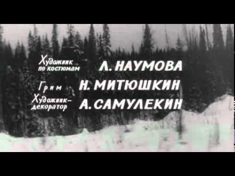 Девчата, песня из фильма.