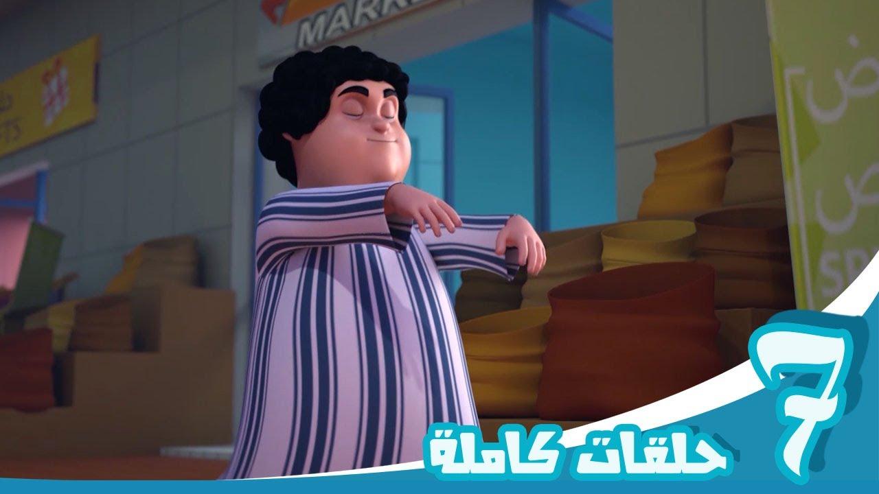 مغامرات منصور   حلقات عبيد   Mansour's Adventures   Obaid Episodes